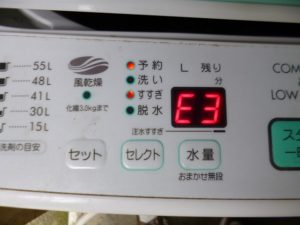 ASW-70BPサービスモードb