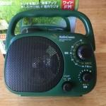 豊作ラジオRAD-F439N