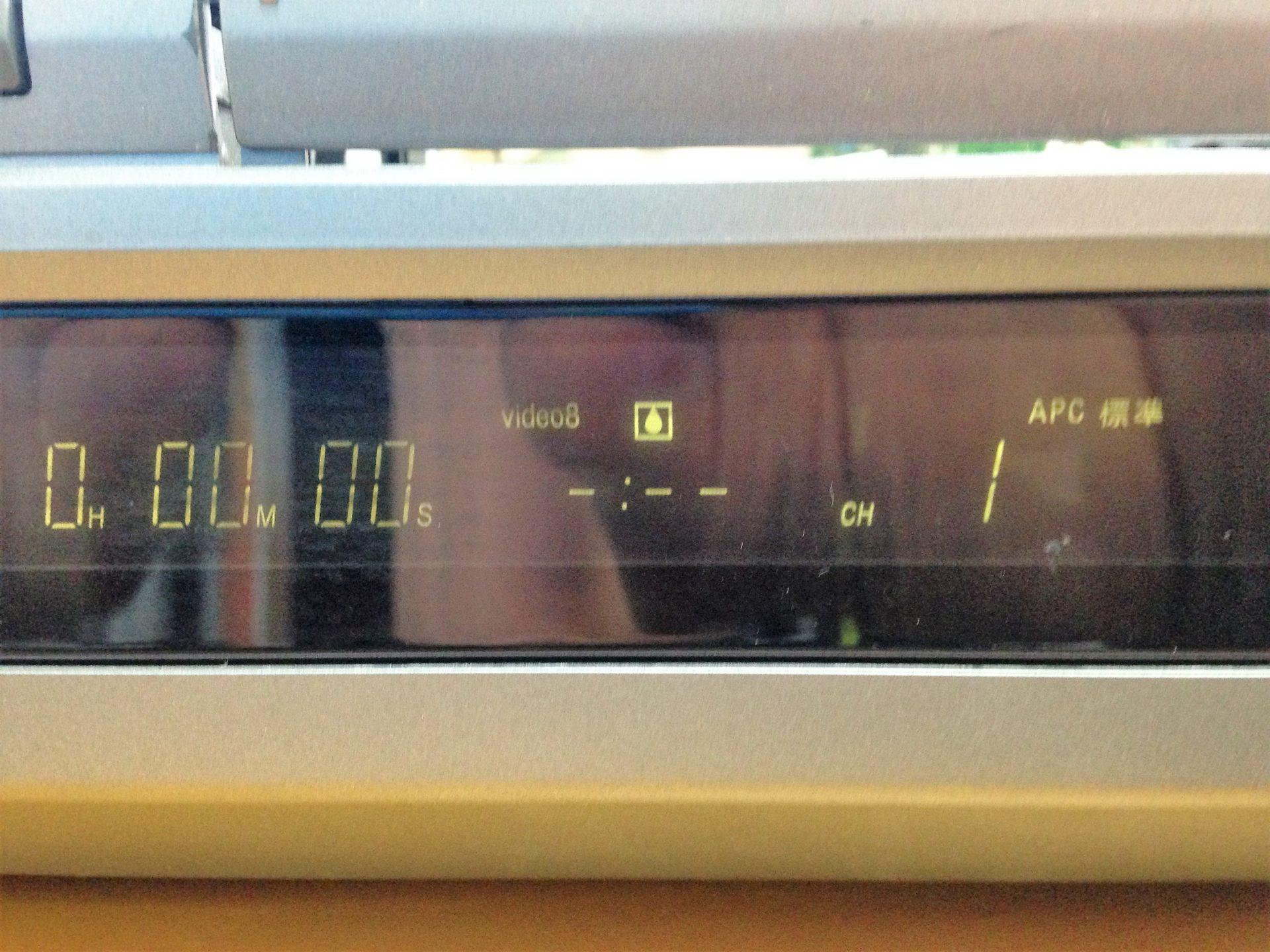 SONY Hi8/VHSデッキ WV-BW1の結露エラーの回避方法