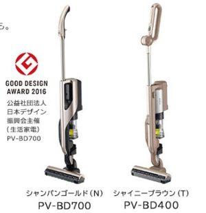 PV-BD700