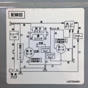 VH-60L_haisenzu