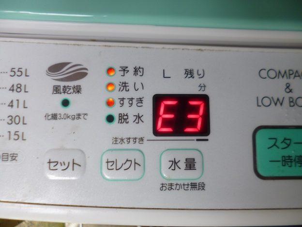 修理例 サンヨー 全自動洗濯機 ASW-70BP エラー U4 動作しない