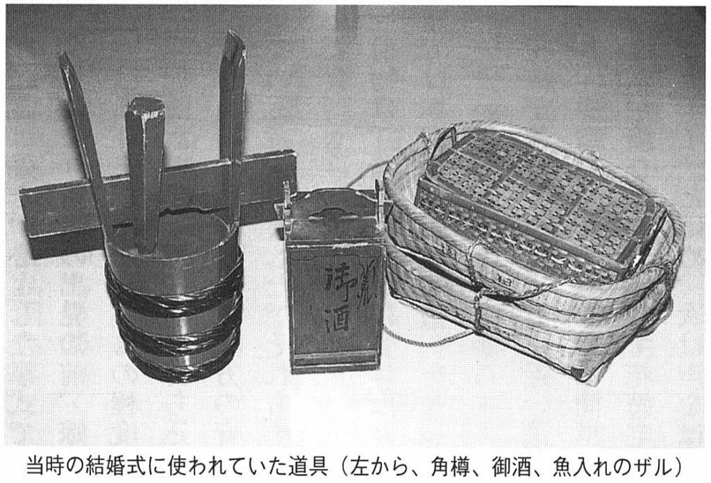 当時の結婚式に使われていた道具