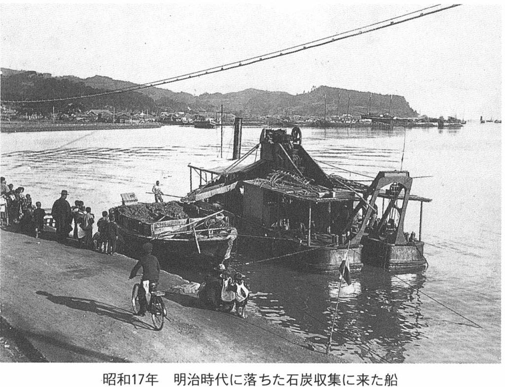 昭和17年 明治時代に落ちた石炭収集に来た船