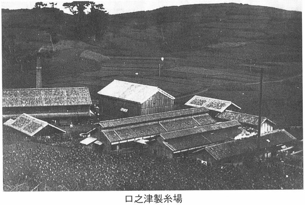 口之津製糸場