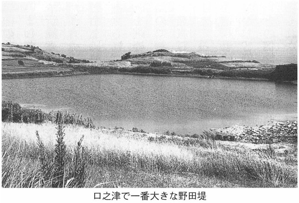 口之津で一番大きな野田堤