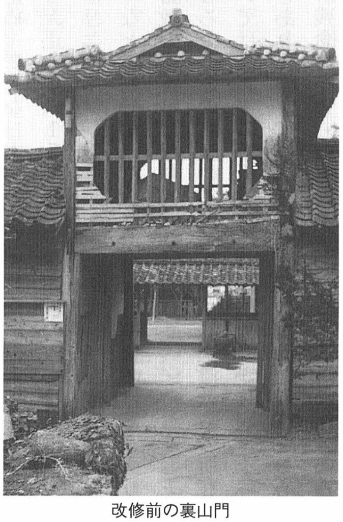 改修前の裏山門