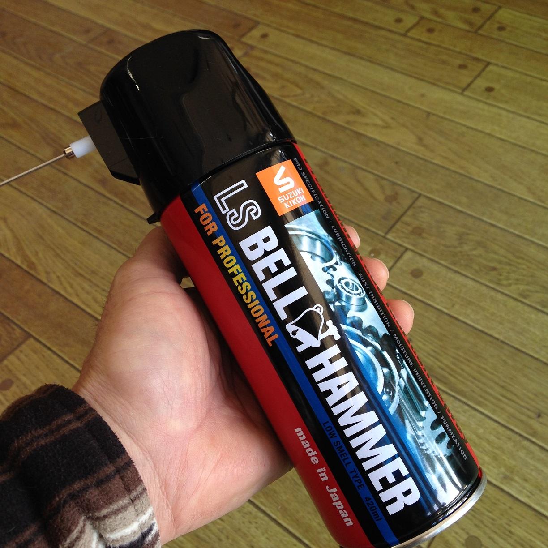 ベルハンマー缶表