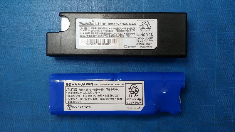 CL110Dの互換バッテリー